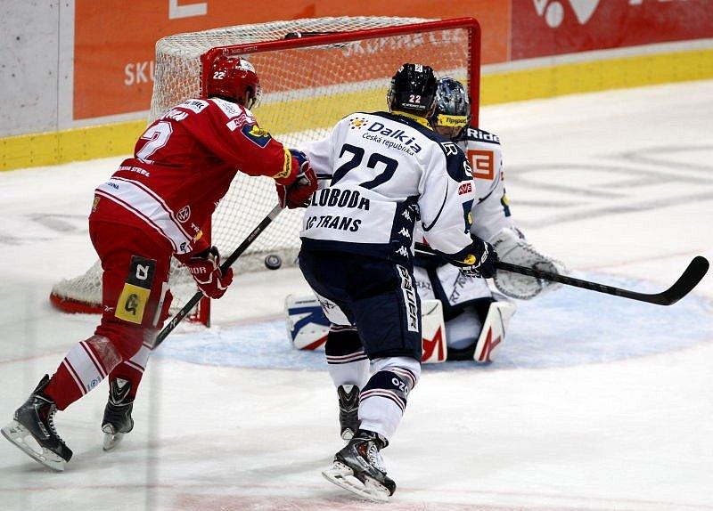 HC Vítkovice Steel – HC Oceláři Třinec 2:3