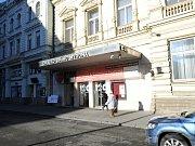 Divadlo Jiřího Myrona, leden 2015. Ilustrační foto.
