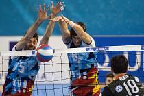 Ze sedmého vítězství za sebou se v extralize radovali volejbalisté VK Ostrava, kteří v sobotu doma porazili mistrovské Karlovarsko 3:1.