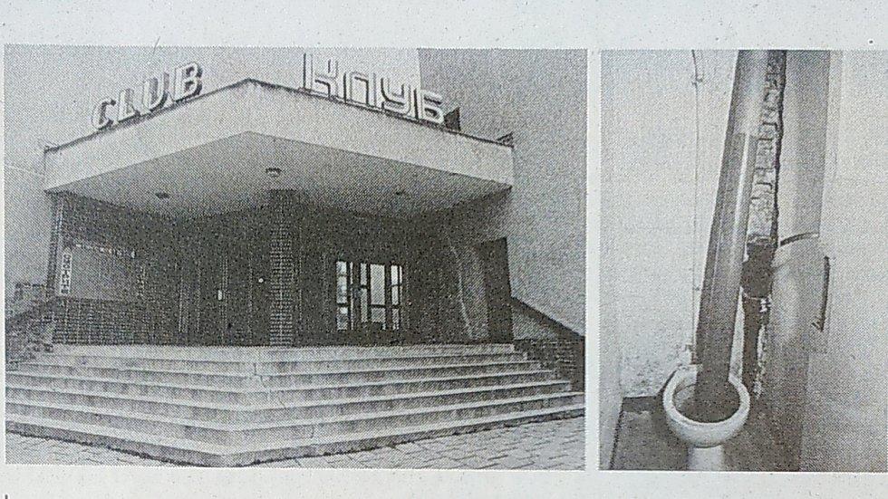 Sovětský kulturní dům na ulici Gagarinova v Šumperku. Vpravo originální řešení odpadu.