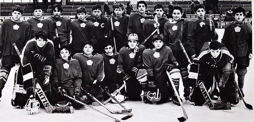 O štít únorového vítězství. První ročník turnaje mladších žáků v ledním hokeji 3.-5. března 1972, tým Bratislava