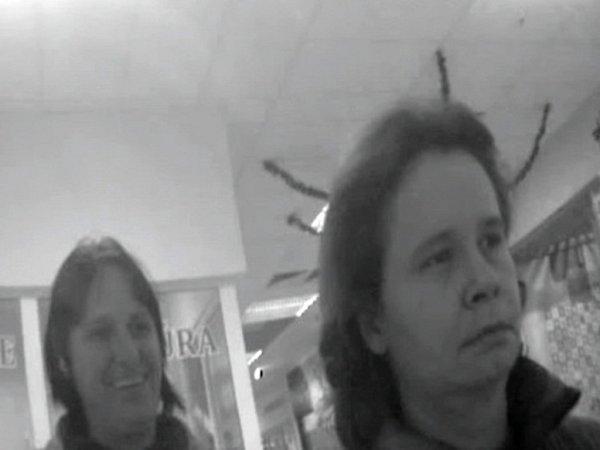 Ženy podezřelé zneoprávněné transakce vbankomatu vKonečné ulici vProstějově