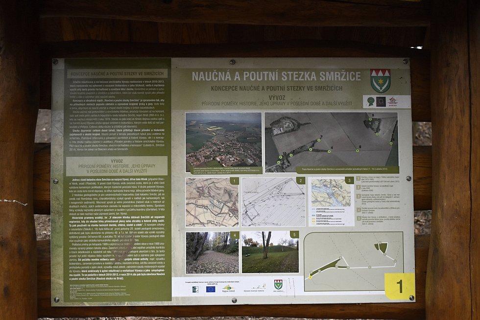 Smržice se nacházejí necelých pět kilometrů od Prostějova.