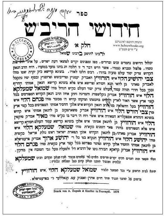 Titulní stránka Chidusi Haribos 1878