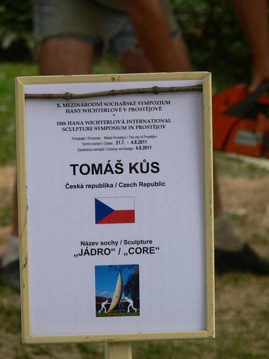 Tomáš Kůs
