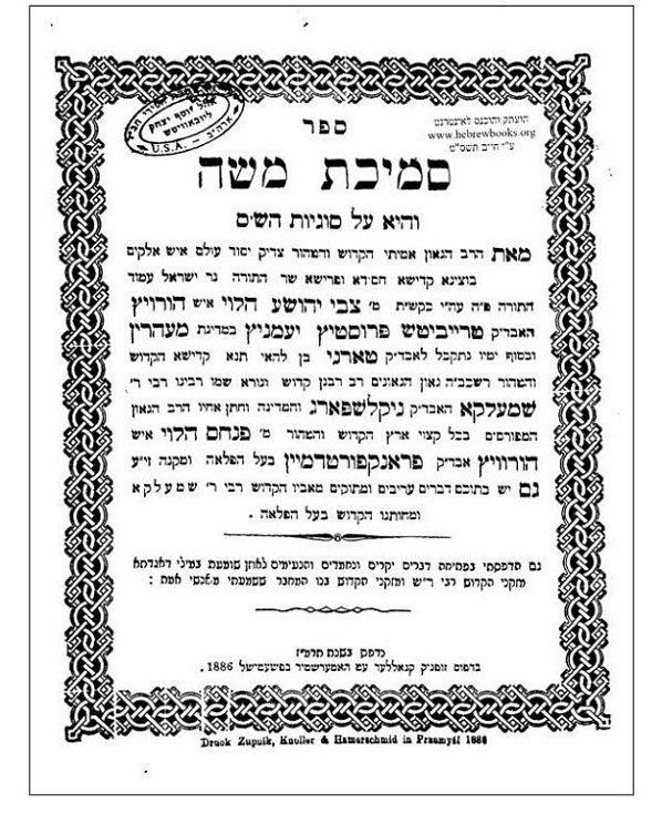 Titulní stránka Smichat Mose 1886