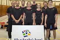 Extraligový tým SKB Český Krumlov.