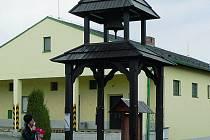 Zvonička v Netřebicích