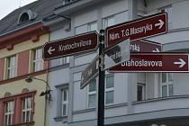 V Přerově mají při výběru názvů ulic z čeho vybírat - a do díky celé řadě osobností, které se zde narodily - k rodákům patří Jan Blahoslav, František Rasch, ale také Karel Janoušek nebo Josef Kainar.