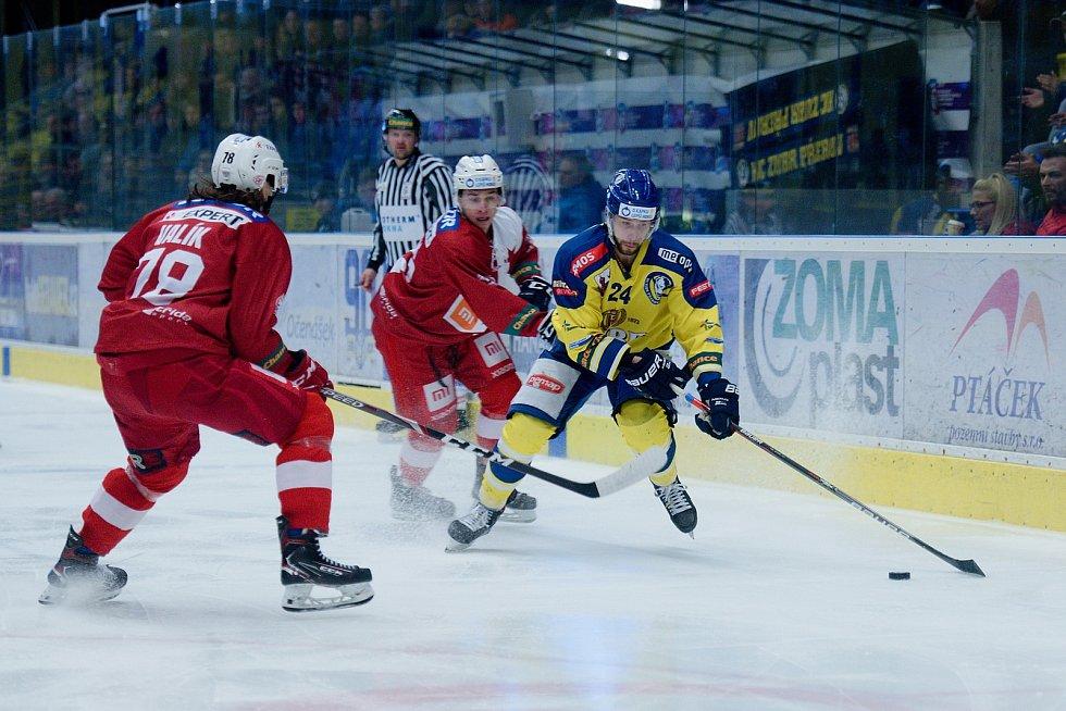Hokejisté Přerova podlehli v prodloužení pražské Slavii 2:3.