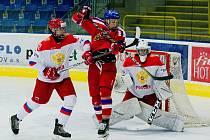 Hokejisté České republiky do 16 let na Turnaji čtyř v Přerově proti výběru Ruska.