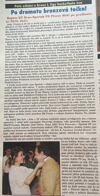 Článek oprvní medaili pro ženský basketbal vPřerově.