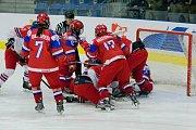 Česko - Rusko. Čtvrtfinále MS hokejistek do 18 let v Přerově