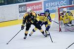 Hokejisté Přerova (ve žlutém) přehráli Kadaň