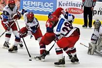 Hokejový turnaj reprezentací do 16 let v Přerově.