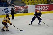 Hokejisté HC Zubr Přerov proti HC Dukla Jihlava v rámci přípravného Zubr Cupu 2018 (3:0)