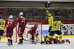 Chance liga, 2. kolo, Slavia Praha - Zubr Přerov 2:4 (1:0, 1:2, 0:2)