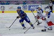 Hokejisté Přerova (v modrém) porazili Třebíč 3:1.