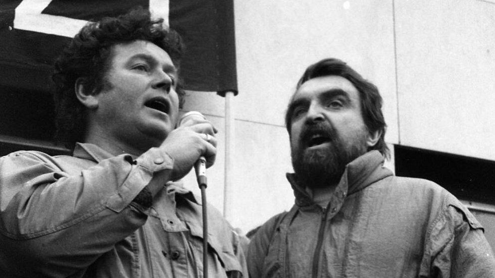 Sametová revoluce 1989 v Přerově