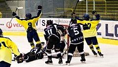 Mladší dorostenci HC Zubr Přerov postoupili na finálový turnaj mistrovství republiky!
