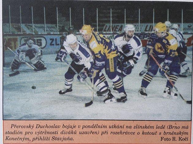 Baráž proti Kometě Brno. Ta nemohla hrát kvůli trestu na domácím stadionu, proto se hrálo ve Zlíně.