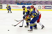 Hokejisté HC Zubr Přerov (v modrém) proti Frýdku-Místku (1:3).