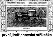 První jindřichovská stříkačka.