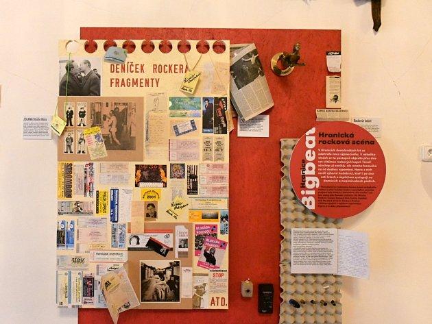 Hudební a filmové muzeum vHustopečích nad Bečvou