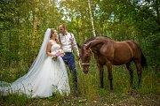 Soutěžní svatební pár číslo 115 - Markéta a Tomáš Halouzkovi, Horka nad Moravou
