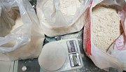 Jednadvacetiletá Hradišťanka Tereza H. chtěla z Pákistánu propašovat devět kilogramů heroinu.
