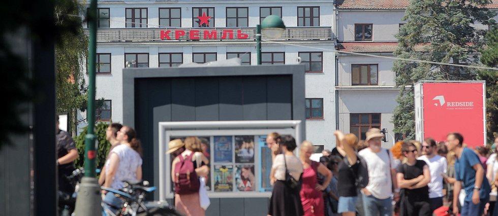 Letní filmová škola v Uherském Hradišti 2020
