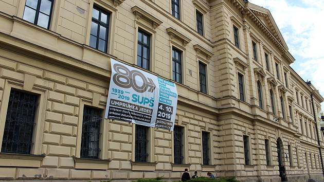 Bývalý krajský soud, nyní budova UMPRUM v Uherském Hradišti