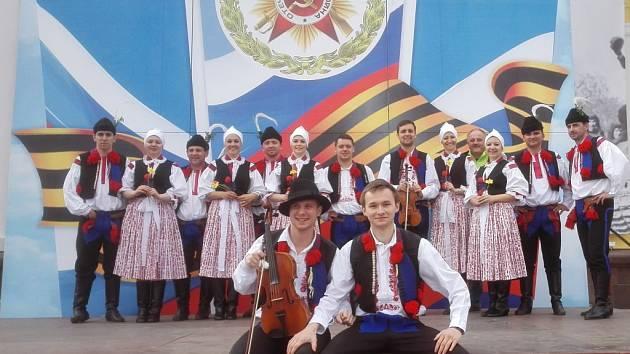 Vystoupení ve městě Uljanovsk.
