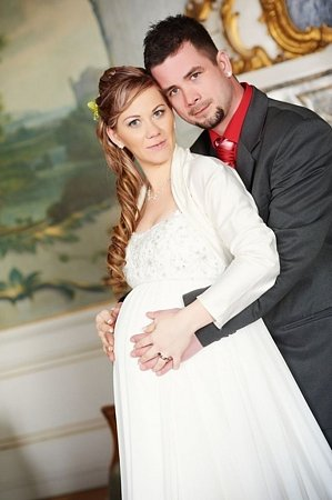 Lucie a Alois Petříkovi, Kněžpole