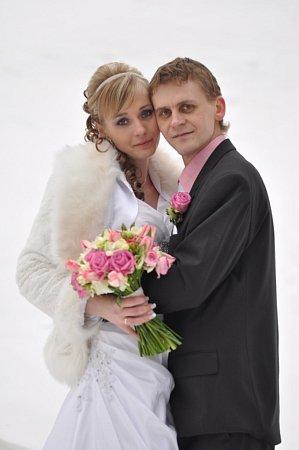 Soutěžící svatební pár číslo 30 - Adriana a Michal Leskovjanovi, Nový Hroznkov.