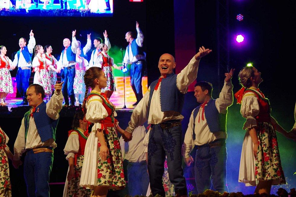 Folklorní soubor Světlovan se koncem března 2019 vrátil zEkvádoru, kde reprezentoval Českou republiku a město Bojkovice na 50. ročníku Mezinárodního folklorního festivalu, který se konal současně s 69. ročníkem Festivalu ovoce a květin ve městě Ambato.