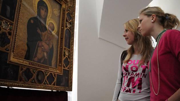 Kaple Stojanova arcibiskupského gymnázia na Veleradě.