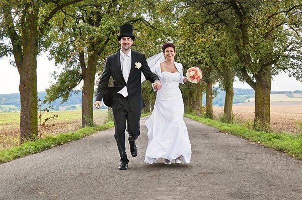 Soutěžní svatební pár číslo 205 - Martin a Petra Vysloužilovi, Prostějov.