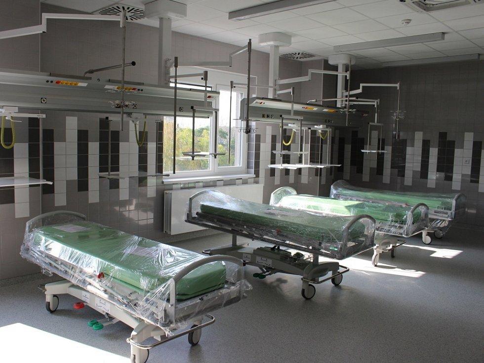 Uherskohradišťská nemocnice. Ilustrační foto.