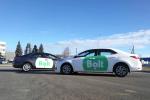 Alternativní přepravní služba Bolt. Ilustrační foto.