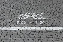 Cyklistický spolek Automat bojuje proti zákazu jízdní kol v centru Prahy.