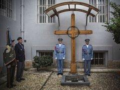 Památník obětí komunistického režimu na Pankráci. Ilustrační foto.