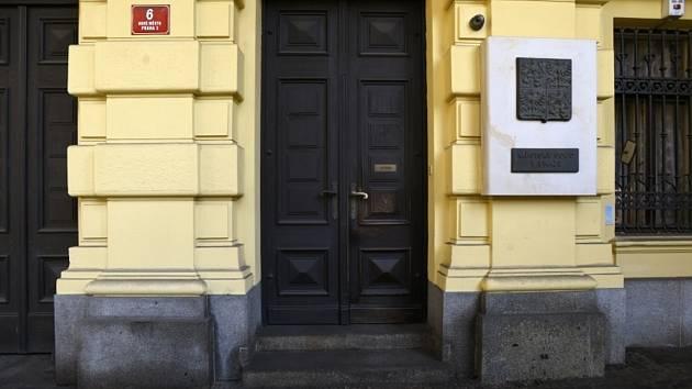 Budova Městského soudu ve Spálené ulici v Praze.
