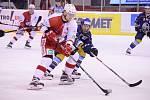 WSM liga: HC Slavia Praha - HC Rytíři Kladno
