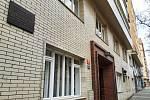 Pamětní deska Rudolfa Welse na činžovním domu v Baranově ulici.
