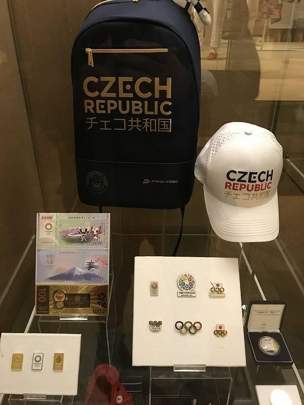 V rámci výstavy mohou zájemci spatřit i zlatou medaili judisty Lukáše Krpálka a jiné olympijské artefakty.