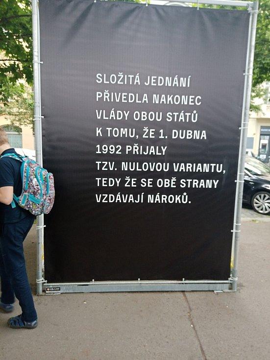 Výstava Nikdy nezapomeneme.