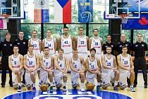 METROPOLI bude v Mattoni NBL zastupovat tým USK Praha.