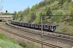 Čtyřvozová souprava metra typu 81-71.