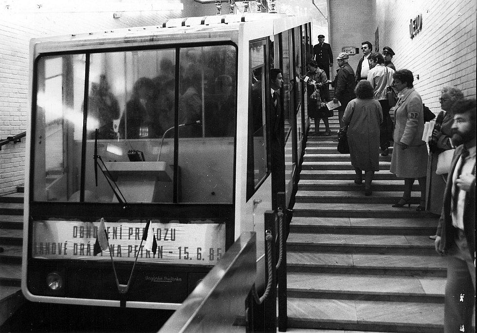 K obnovení provozu lanovky došlo v roce 1985. V současnosti se chystá modernizace.